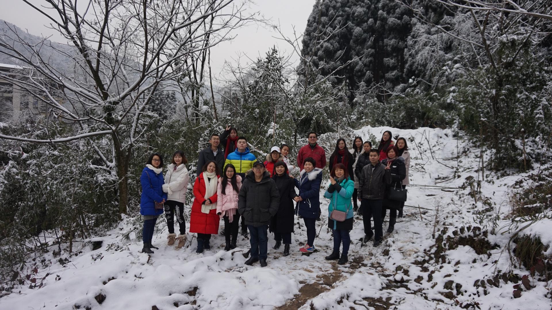2017年会-雪中峨眉