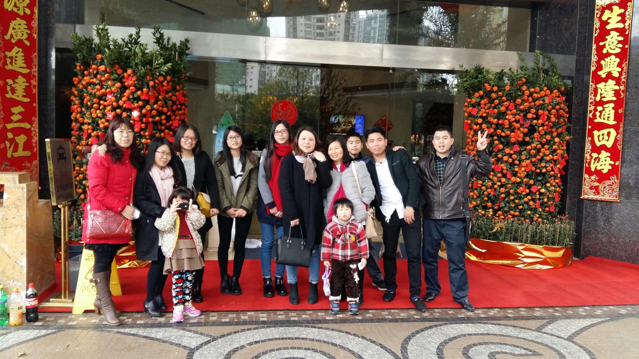 2015年会-鼎龙大酒店