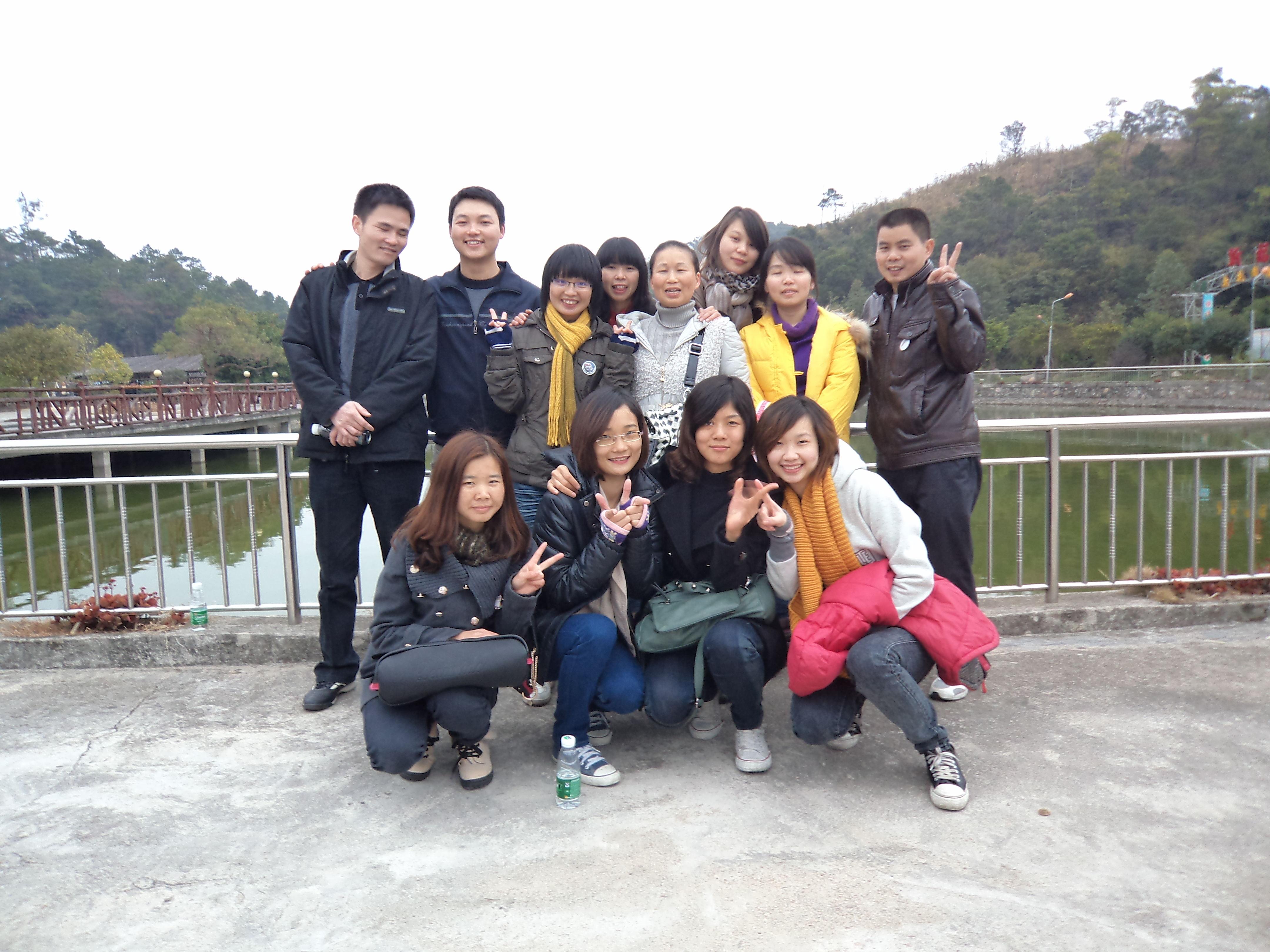 2011年会-花都芙蓉度假区
