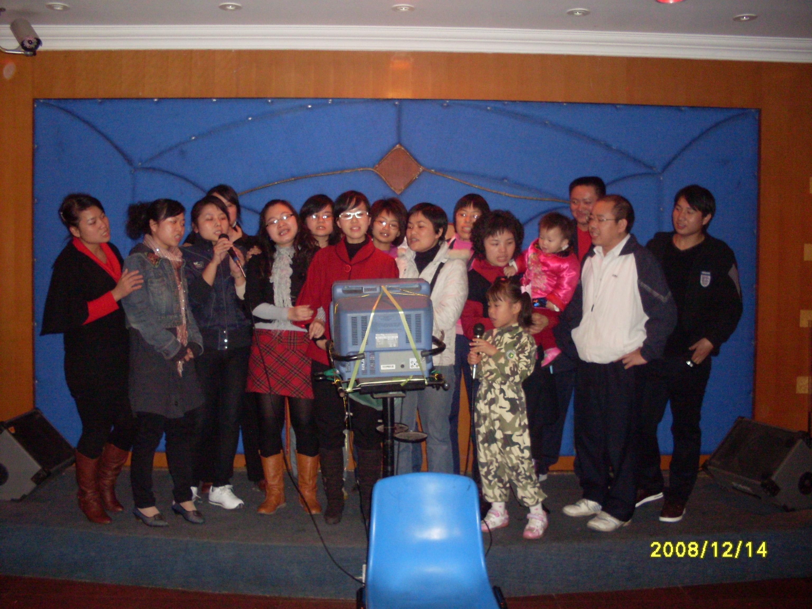 2008年会-龙逸山庄